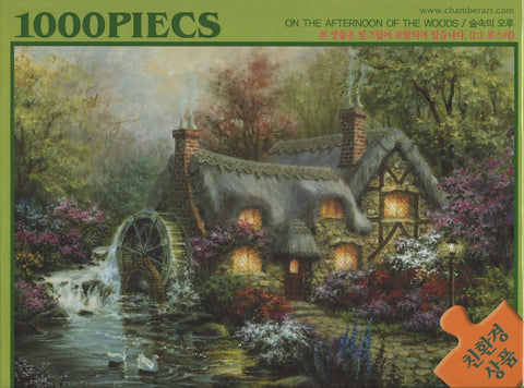 On The Afternoon Of the Woods 1000 Piece Puzzle