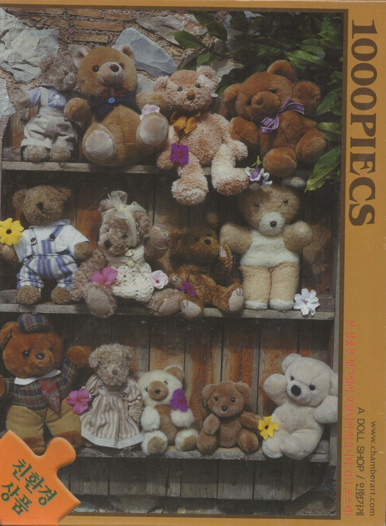 Doll Shop 1000 Piece Puzzle