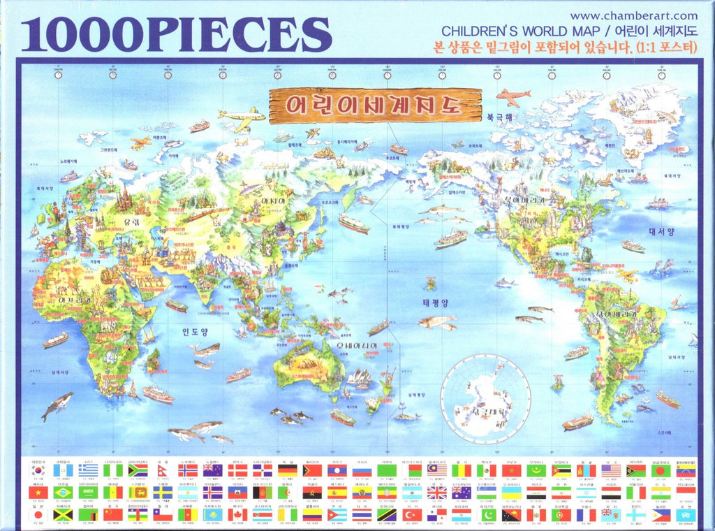 Children's World Map (Korean) 1000 Piece Puzzle
