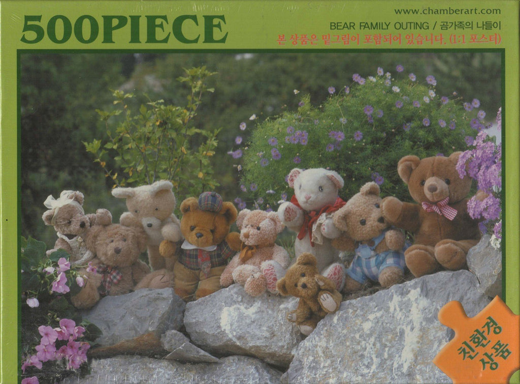 Bear Family Outing 500 Piece Puzzle