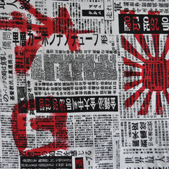 Japanese Text Jersey Knit Print Black/Red - Sold Out - Style Maker Fabrics