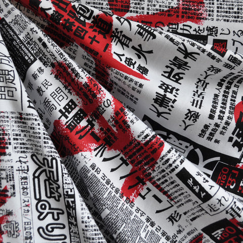 Japanese Text Jersey Knit Print Black/Red