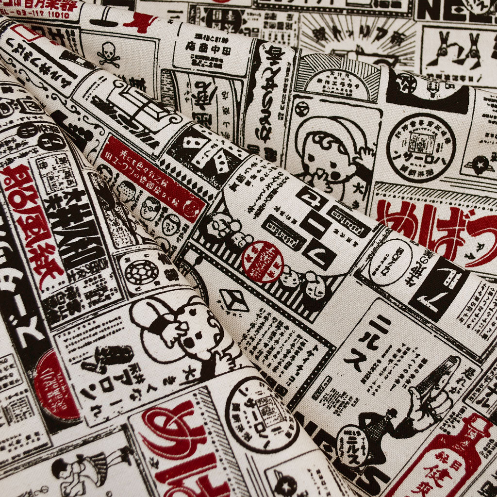 Japanese Newspaper Print Mid-Weight Canvas Natural - Fabric - Style Maker Fabrics