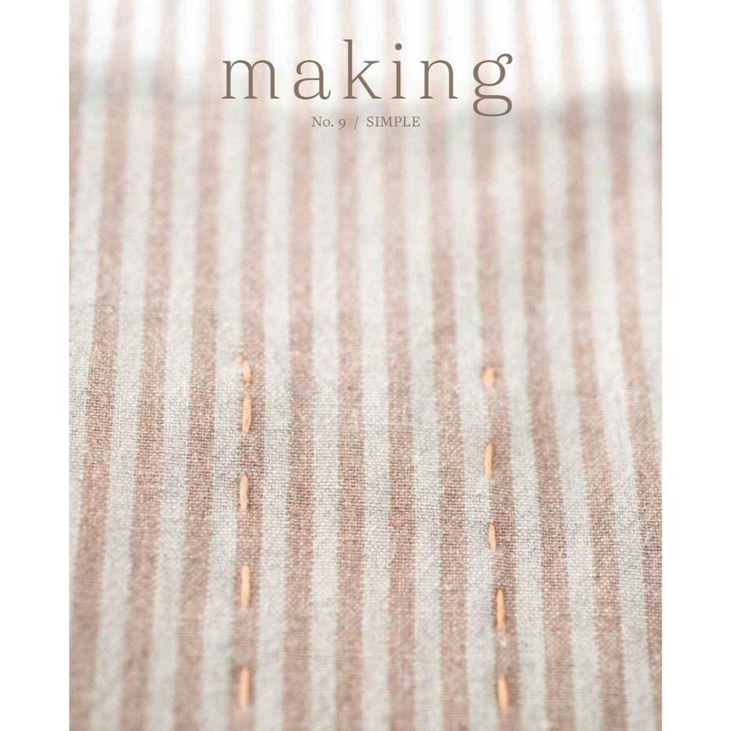 Making Magazine - Magazine - Style Maker Fabrics