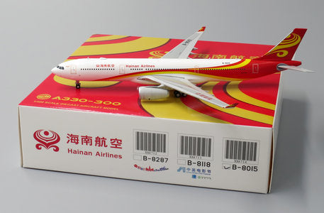 JC Wings 1:400 Hainan Airlines Airbus A330-300 XX4714