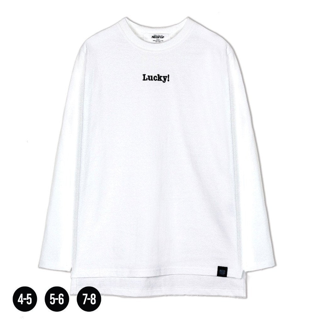 Unisex Embroidered Lucky Tee (4-8yrs) - Port 213.com