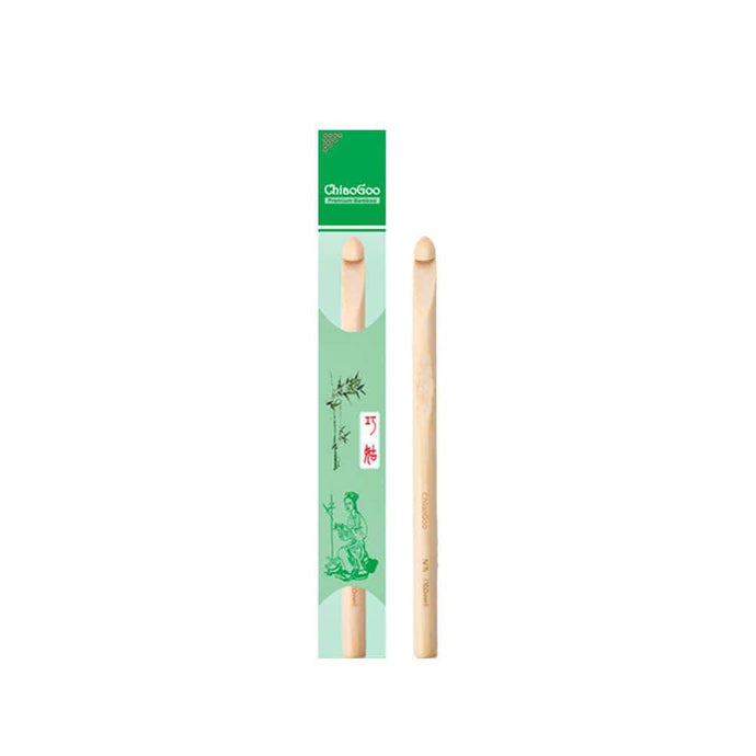ChiaoGoo Bamboo Crochet Hook - WOOLS OF NATIONS
