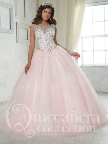 2017 Beautiful quinceanera, sweet 16, engagement two pieces ball gown dress by designer House of Wu