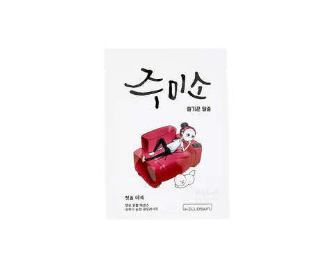 HELLOSKIN Jumiso First Skin Brightening Mask | Korean Skincare Canada