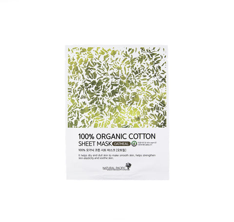 NATURAL PACIFIC 100% Organic Cotton Mask Oatmeal | Canada | Mikaela