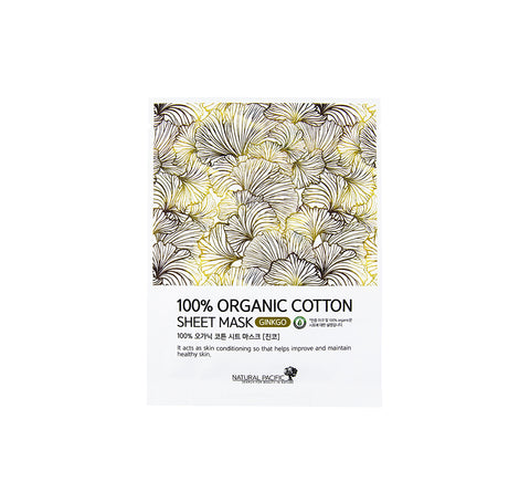 NATURAL PACIFIC - 100% Organic Cotton Sheet Mask Ginkgo - Mikaela Beauty, Face Mask - Skincare, NATURAL PACIFIC - COSRX, NATURAL PACIFIC - MIZON, NATURAL PACIFIC - BENTON