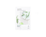 INNISFREE My Real Squeeze Mask EX Tea Tree Canada | Korean Skincare