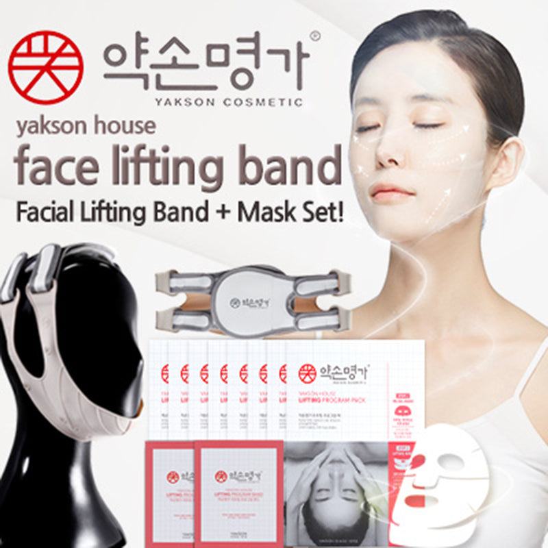 YAKSON HOUSE Face Lifting Band + Mask Set - Angie&Ash