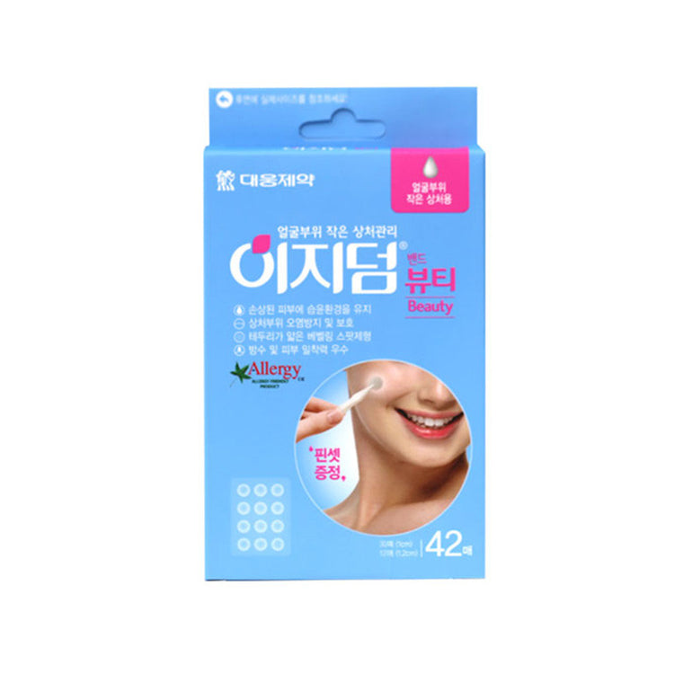 EZ Derm Beauty _ Acne Pimple Master Patch