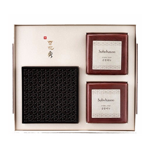 Sulwhasoo Herbal Soap - Angie&Ash