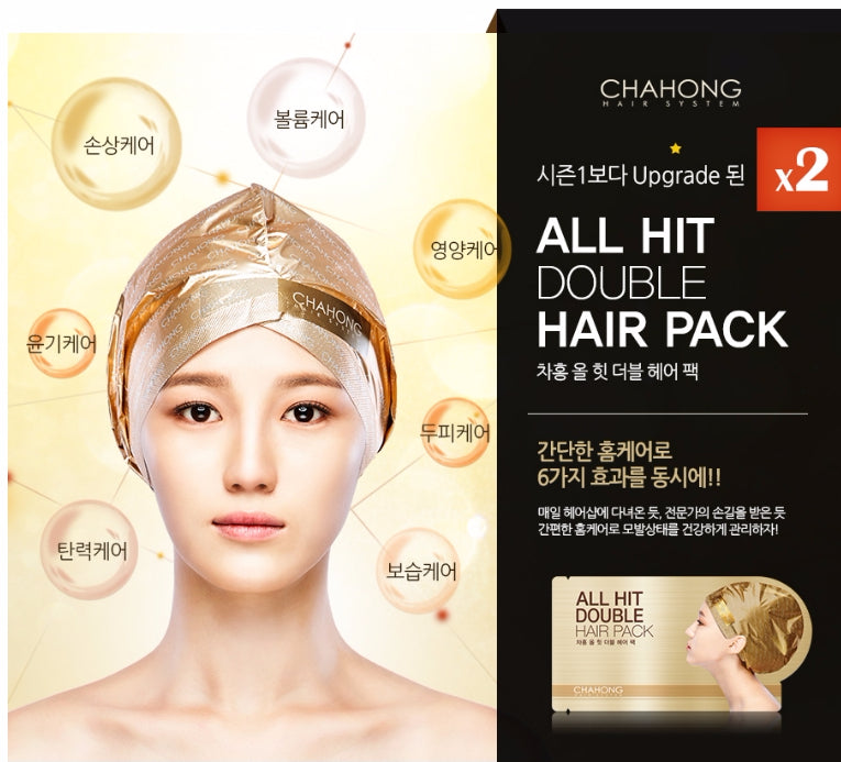 CHAHONG All Hit Hair Mask - Angie&Ash