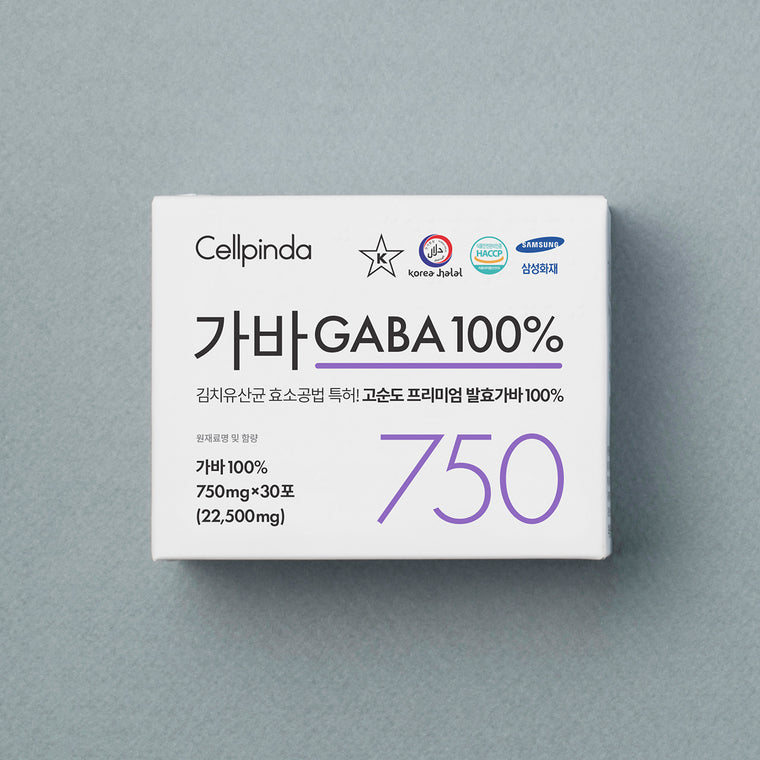 Cellpinda GABA 100%_750mg_Natural Relief of Stress & Anxiety