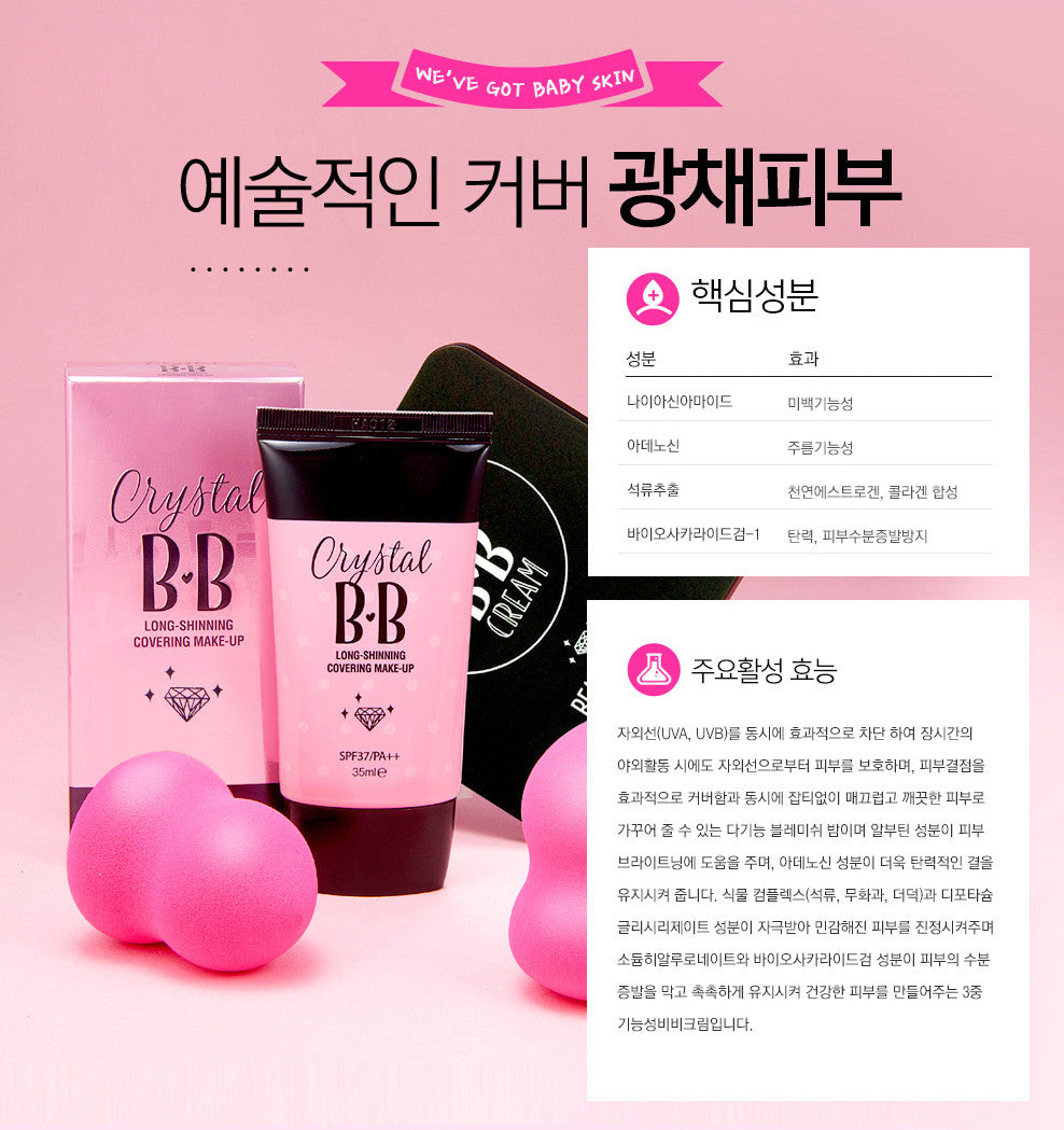 BEAUTYMORY Crystal BB Cream SPF 37 / PA++ - Angie&Ash