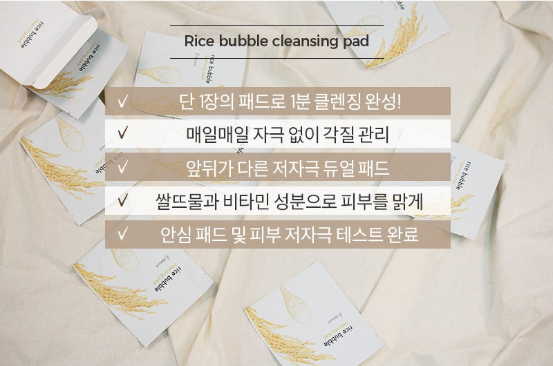 Dasoni Rice Bubble Cleansing Pad - Angie&Ash