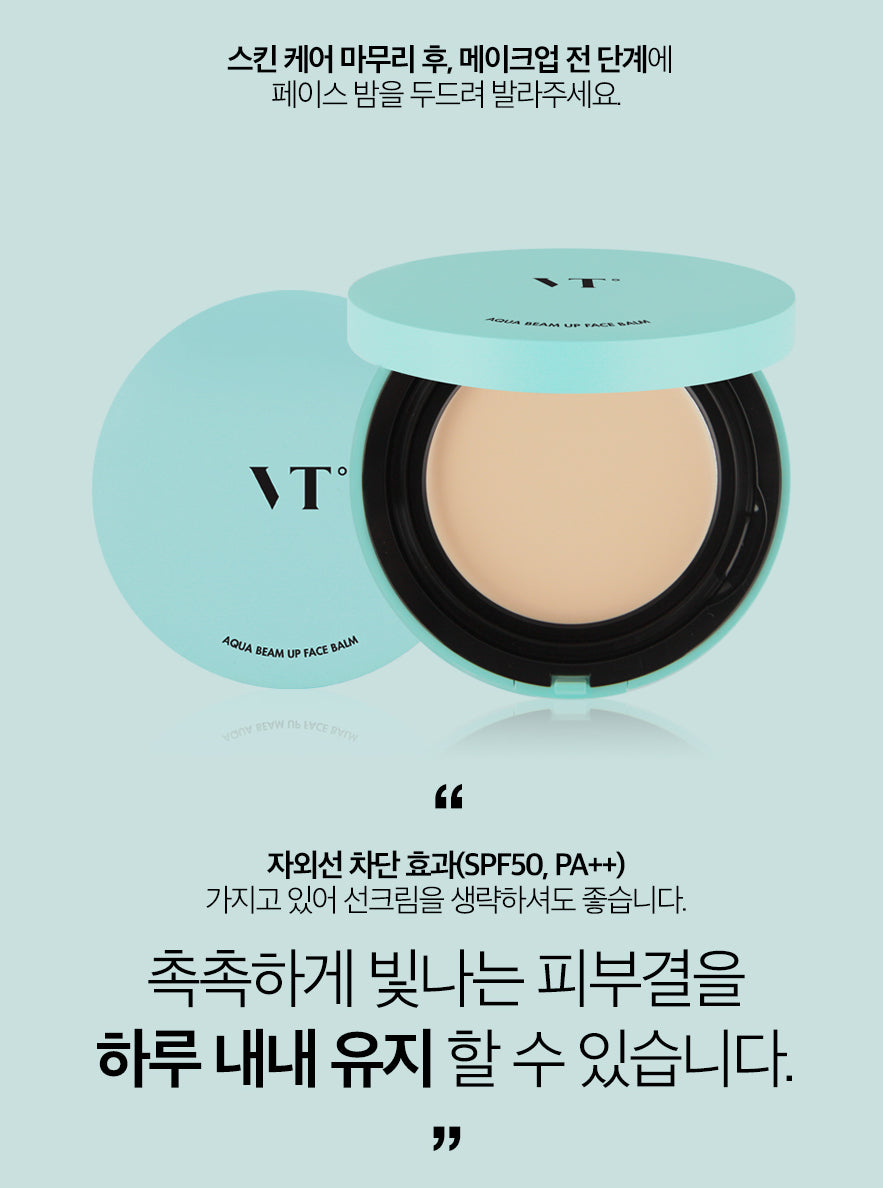 VT Aqua Beam Up Face Balm - Angie&Ash