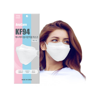AnyCare KF94 Protective 3D Face Mask _MADE IN KOREA