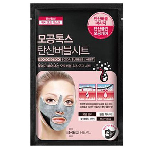 Mediheal Mogongtox(Pore care) Soda Bubble Mask Sheet