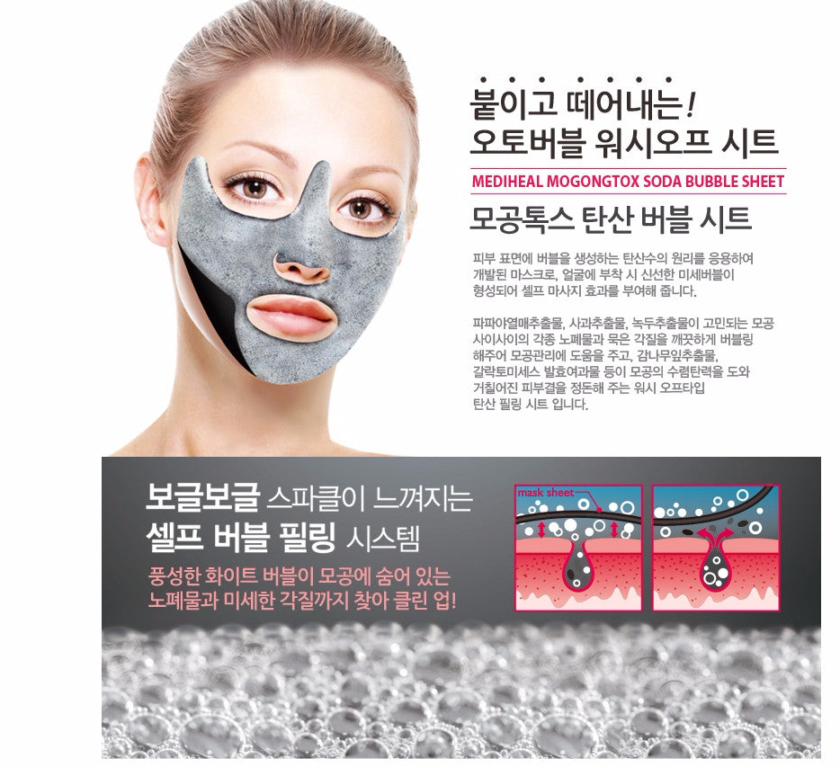 Mediheal Mogongtox(Pore care) Soda Bubble Mask Sheet - Angie&Ash