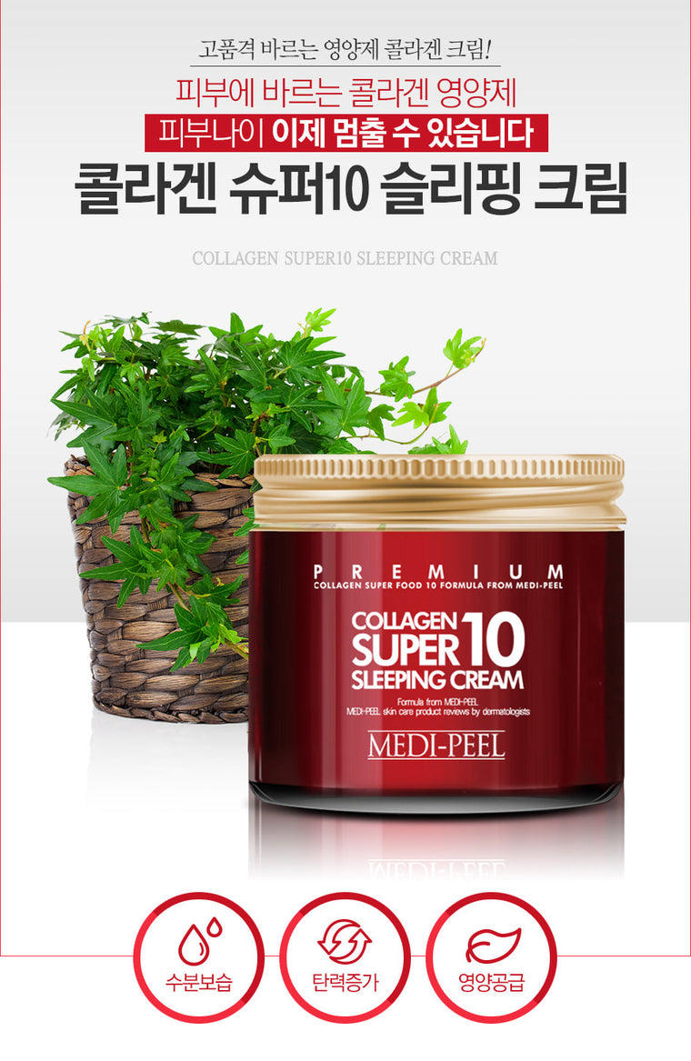 MEDI-PEEL Collagen Super 10 Sleeping Cream - Angie&Ash