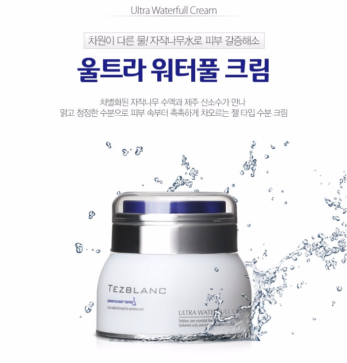 TEZBLANC Ultra Waterful Gel Cream - Angie&Ash