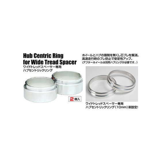 Project Kics Hub Centric Adapter Ring For Wide Tread Spacer 10-30MM