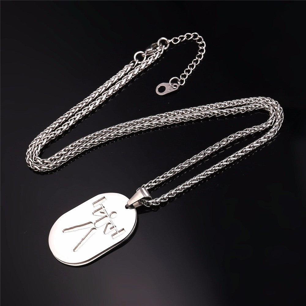 Weightlifting Dual Tags Necklace