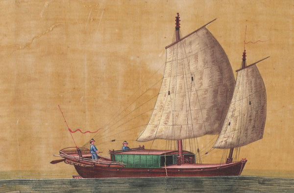 Oriental Boat - 19th Century Gouache Painting
