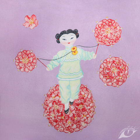 I Love to Spin 30cm x 30cm x 3.5cm giclee print on stretched canvas.