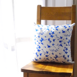 Ivy Twist cushion with removable cover