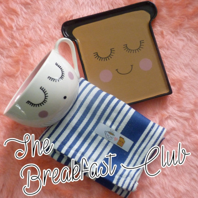 Breakfast Club Gift Set - Kate Garey