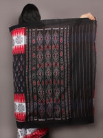 Red Black Ivory Grey Ikat Handwoven Pochampally Cotton Saree - S031701053