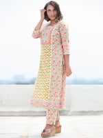 Jashn Bahija - Set of Kurta Pants & Dupatta - KS60Z2497D