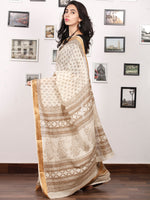 Beige Brown Bagh Printed Maheshwari Cotton Saree - S031703334
