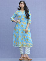 Jashn Yasmi - Set of Kurta Pants & Dupatta - KS54B2311D