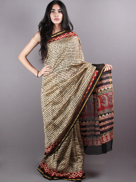 Beige Red Block Printed Dyed in Natural Vegetable Colors Chanderi Saree - S03170157