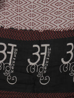 Black White Maroon Ivory Hand Block Printed Cotton Suit-Salwar & Dupatta - S1628190