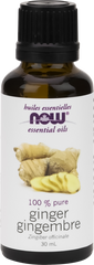 NOW Ginger Essential Oil