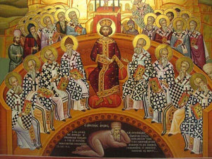 Sunday of the Commemoration of the First Ecumenical Council 2016
