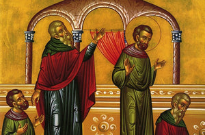Sermon for the Sunday of the Publican and the Pharisee 2016