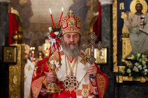 Paschal Epistle of His Beatitude Metropolitan Onouphry of Kiev (2019)