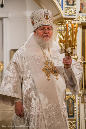 Paschal Epistle of His Eminence Hilarion, Metropolitan of Eastern America & New York, First Hierarch of the Russian Church Abroad (2021)