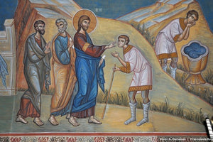 Sermon for the Sunday of the Blind Man 2015