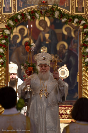 Paschal Epistle of His Eminence Metropolitan Hilarion, First Hierarch of the Russian Church Abroad