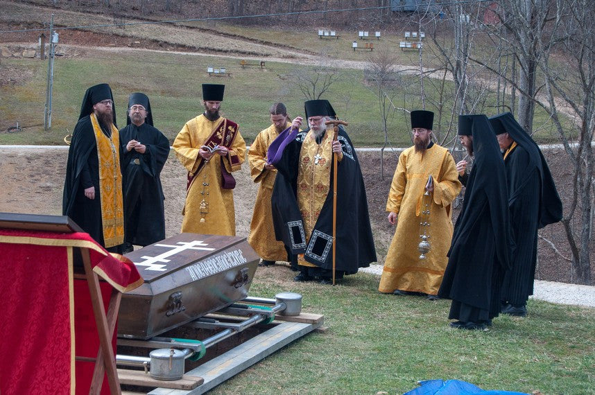 Transfer of the Remains of Hieromonk Kallistos