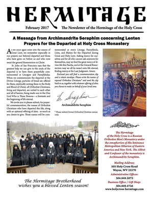 Lenten Newsletter 2017